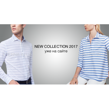Новая коллекция рубашек ETERNA весна-лето 2017  уже на сайте!