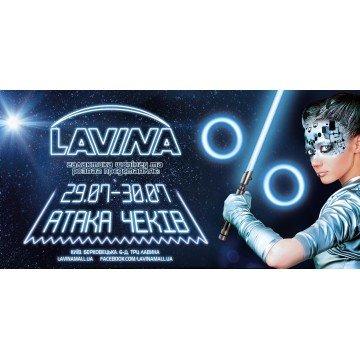 Атака чеков: скидки в Lavina Mall на Eterna продлены