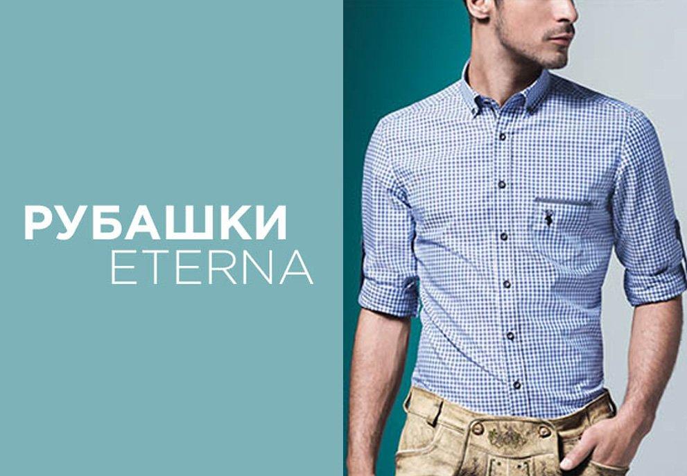 New-collection-rubashki