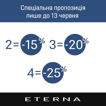 Начни лето с шопинга в ETERNA!