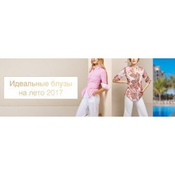 Хлопковые женские рубашки:  приталенная, или свободного кроя?